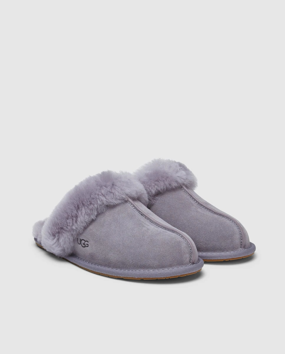UGG grey home slippers
