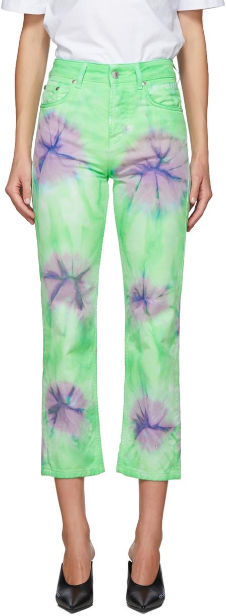 Msgm Green Tie Dye Sport Jeans