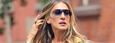 Sarah Jessica Parker shows us that pajamas are the perfect two-piece for street-style and home